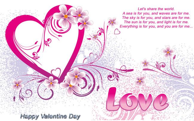valentine quotes 2014